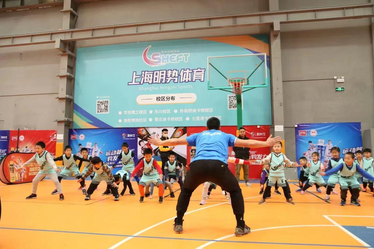 明势体育入围2021年少儿体育联赛篮球赛和体适能比赛